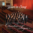 University of South Dakota Chamber Choir CD